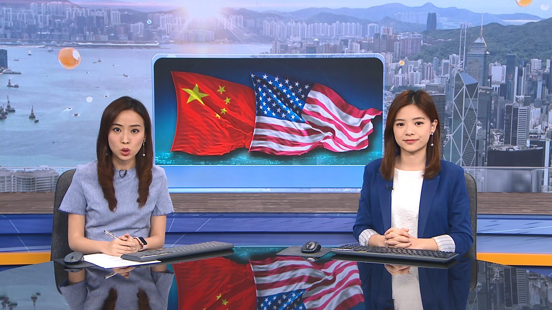 美國就新疆問題限制中國政府及中共官員簽證