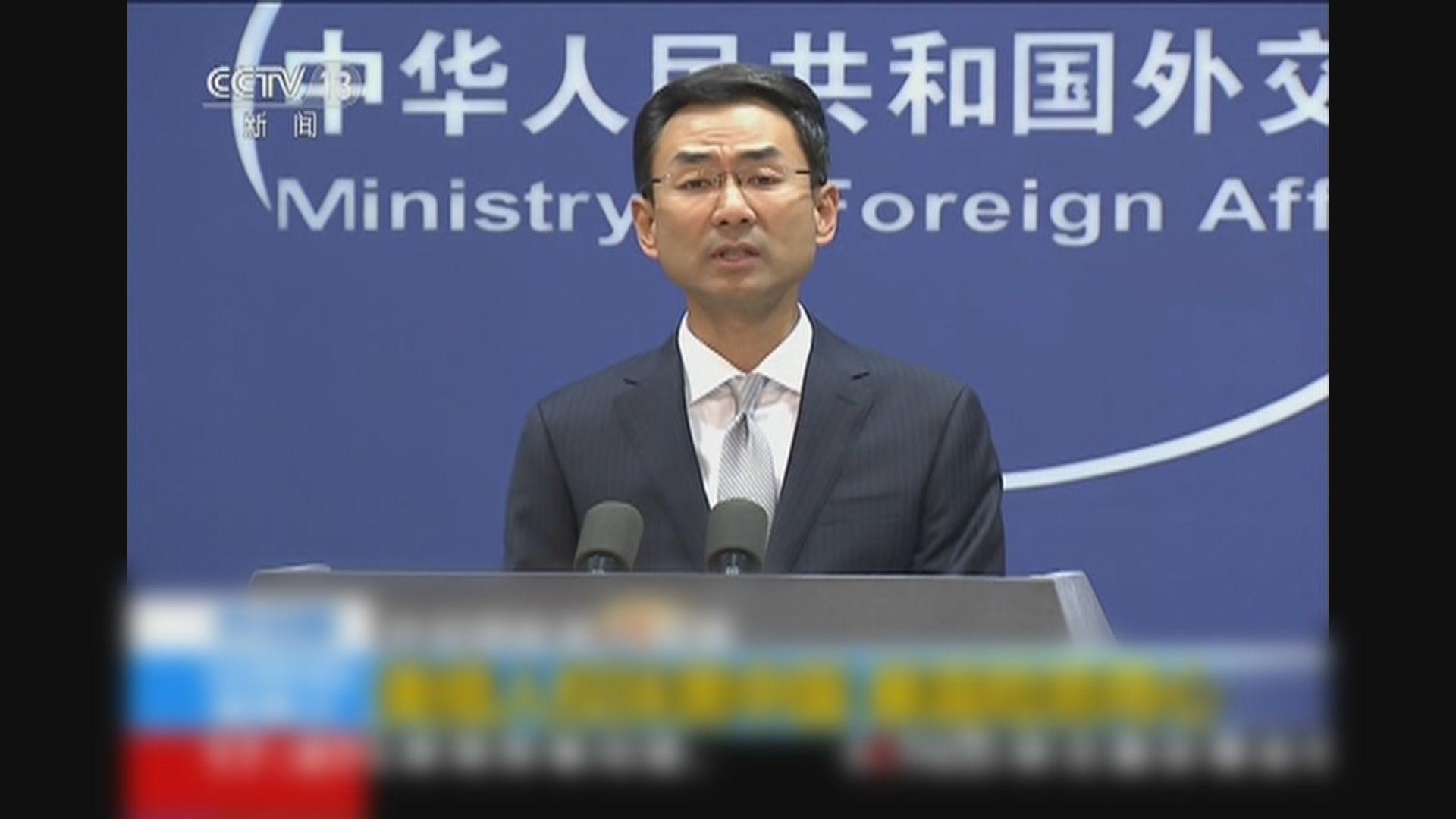 外交部批評美方藉人權抹黑中國