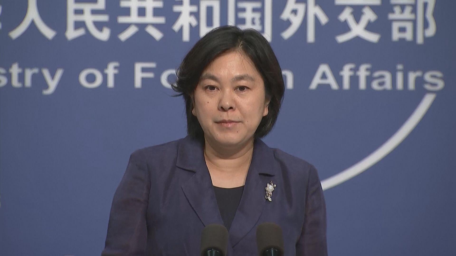 美大學驅逐中國留學生 外交部:美國破壞兩國人文交流