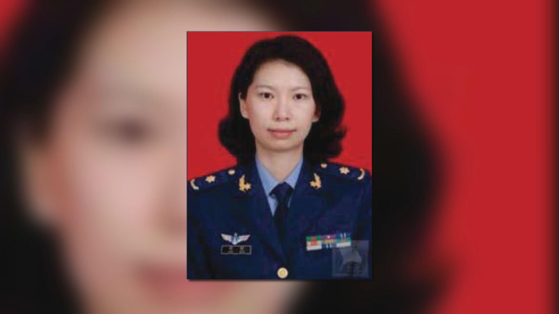 涉簽證欺詐中國研究人員被捕
