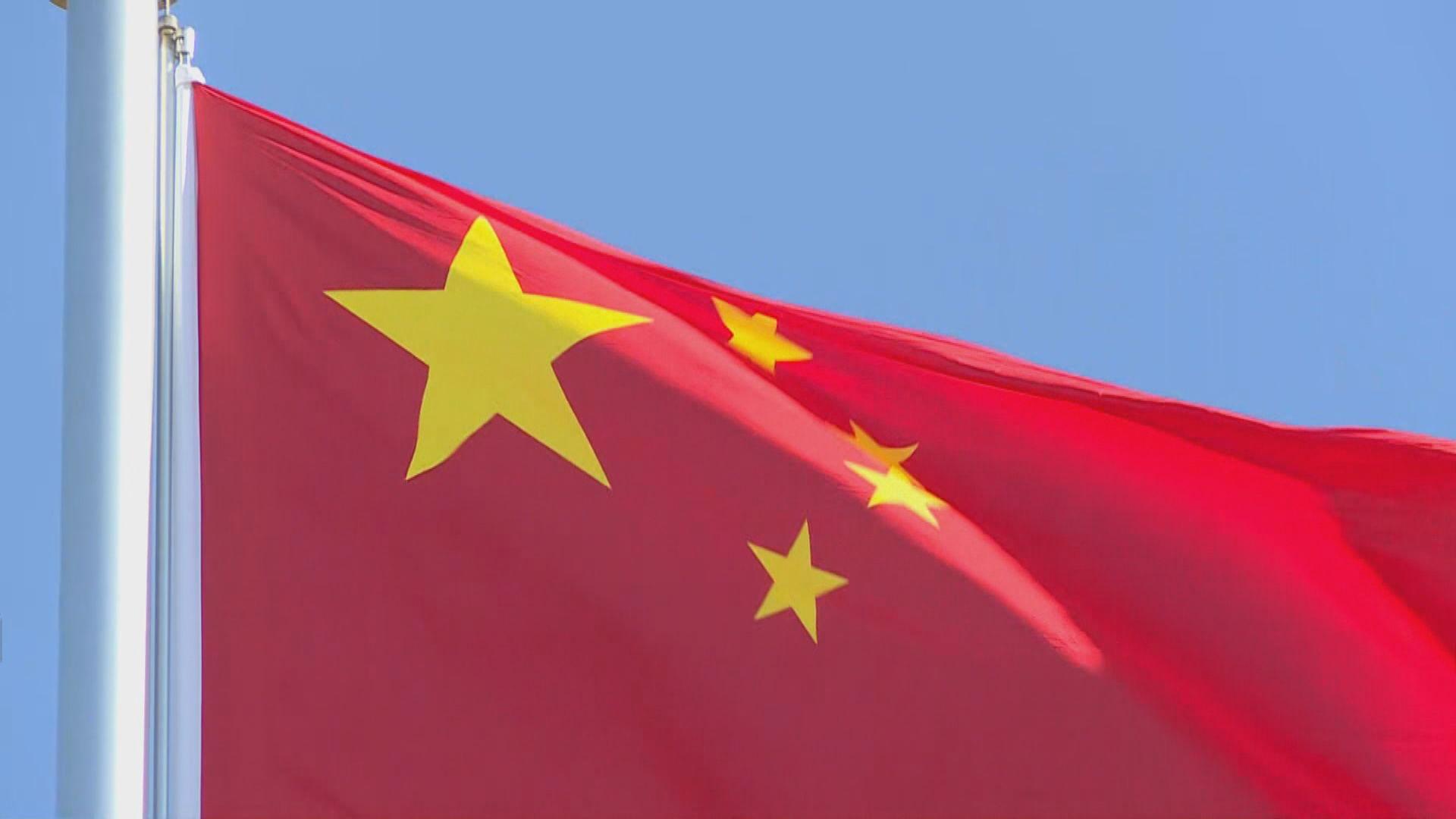 美國制裁24間中國企業 華駐美大使館批制裁毫無理據