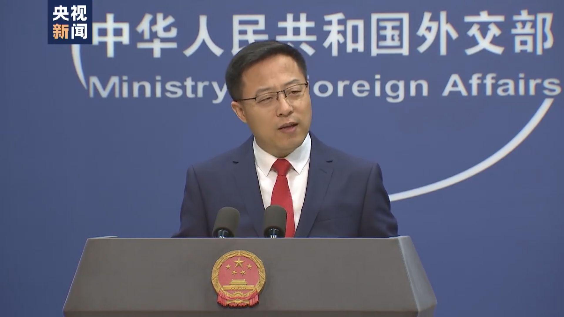 外交部批美國制裁中國企業和相關人員是霸道邏輯