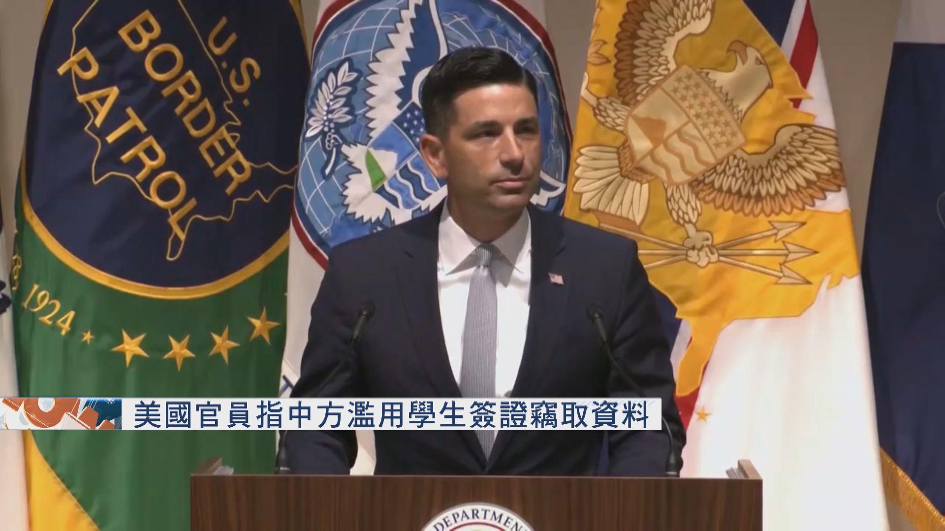 美批中濫用學生簽證竊取資料 有中國留學生證簽證被美國取消