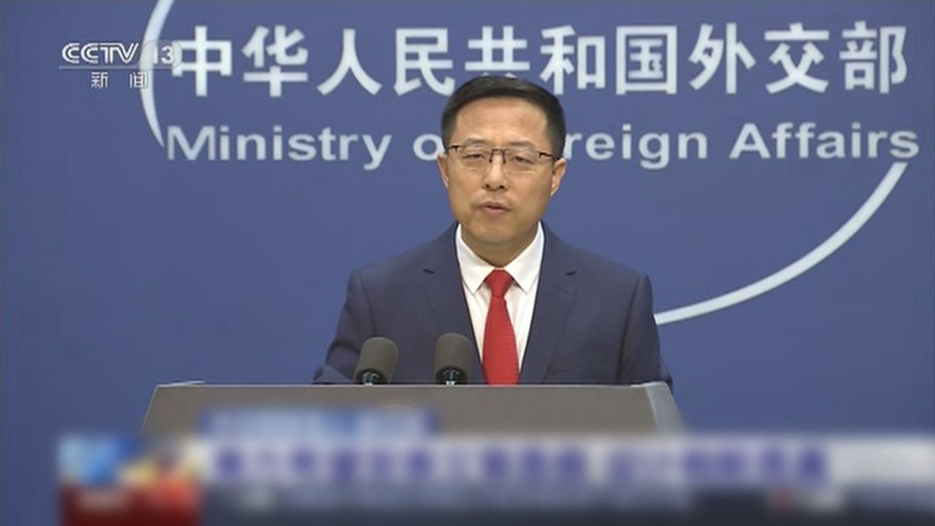 外交部批美國取消中國學生簽證是種族歧視