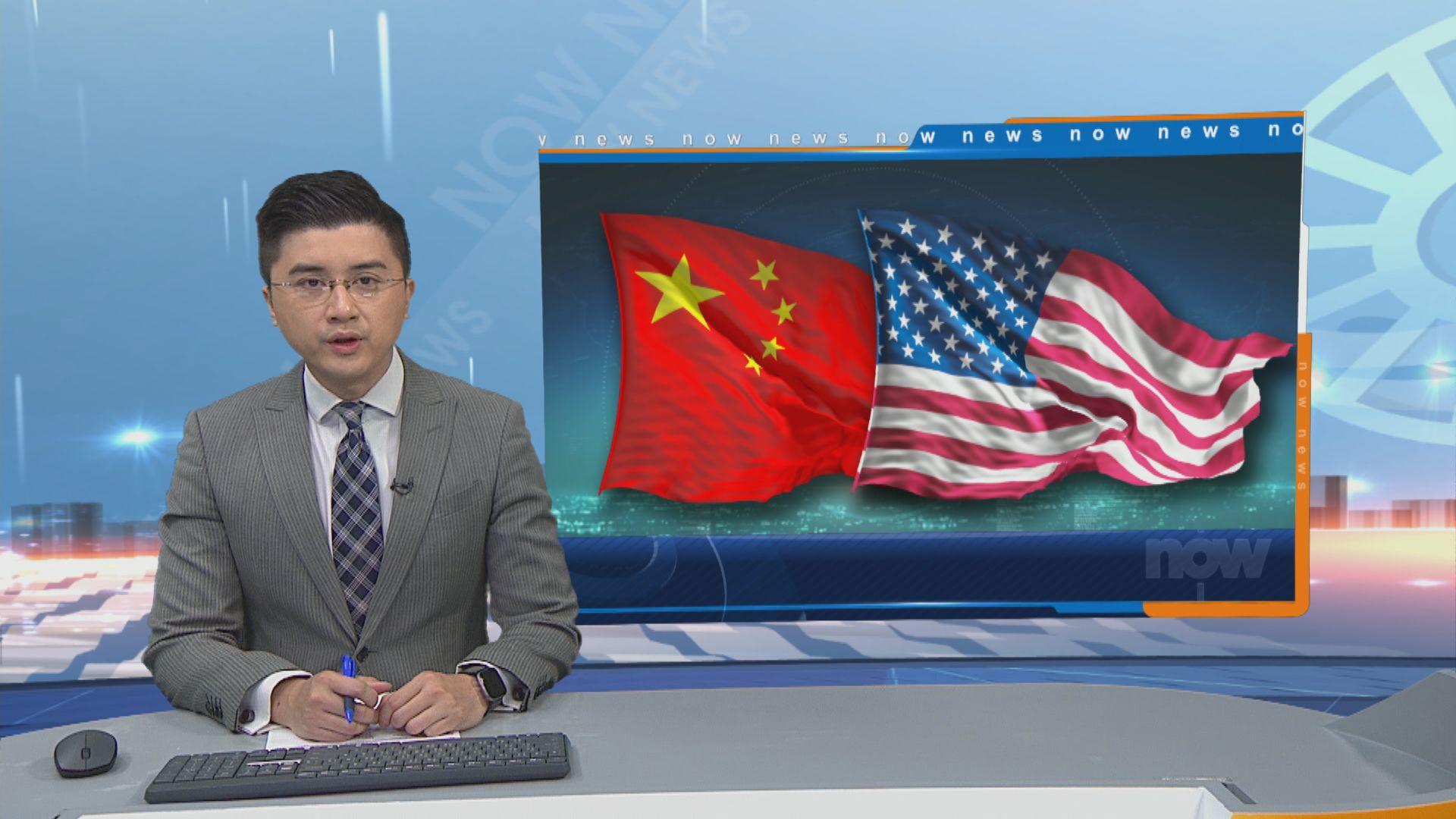 美國對中國統戰部部分官員實施簽證限制