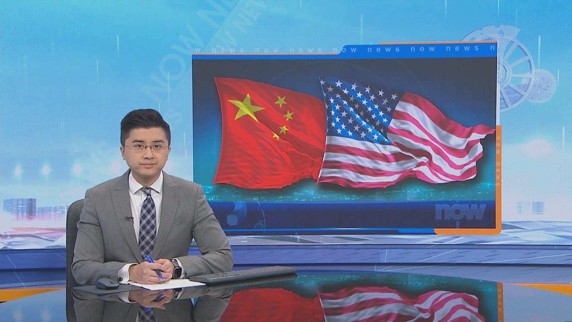 美國批中國以脅迫手段推動中共威權政策