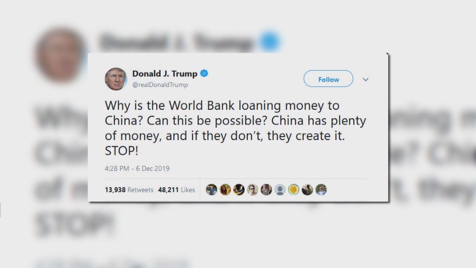美國反對世銀向中國批出五年期貸款