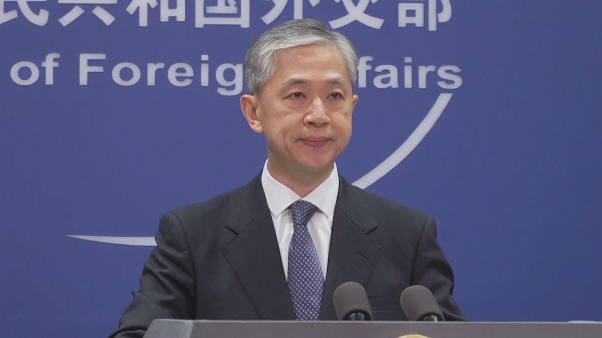 據報美將制裁至少10間中國公司 外交部批打壓企業