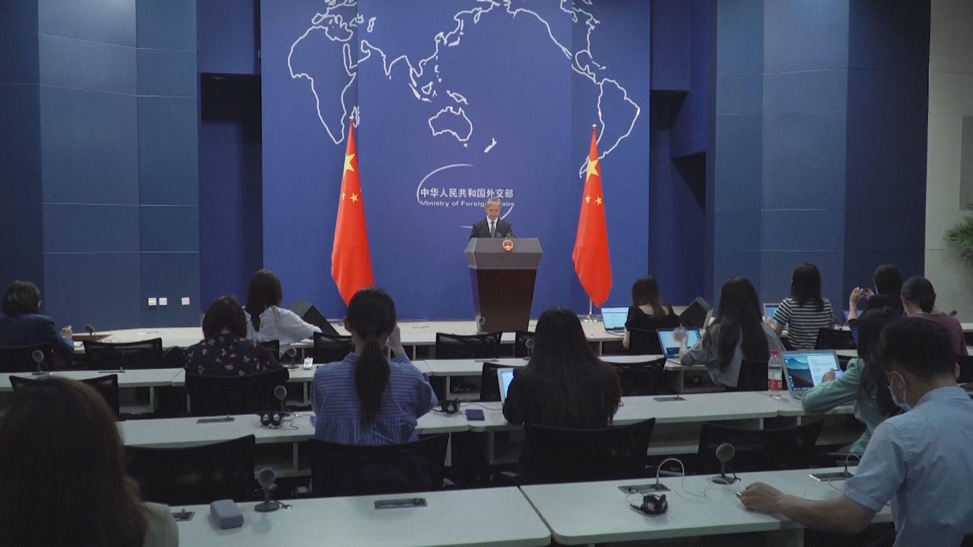 美商務部將十多間華企列黑名單 外交部:打壓中國企業