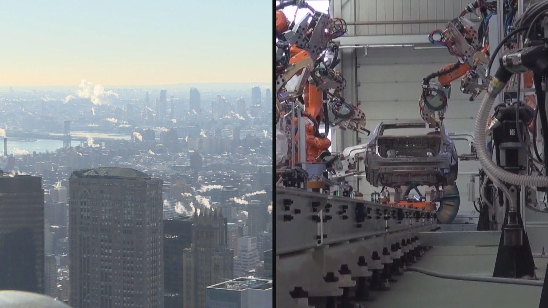 料本周數據反映美國樓市和製造業活動表現低迷