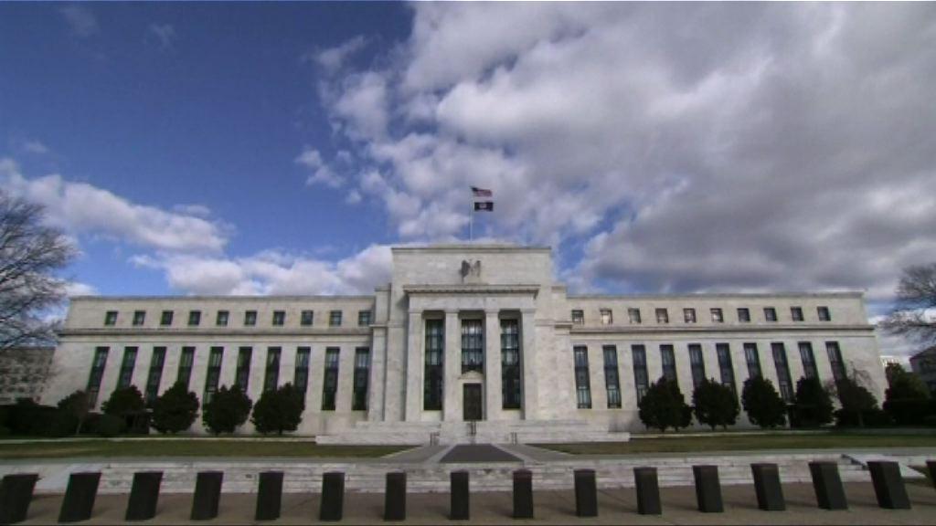 聯儲局本周發表6月議息會議紀錄