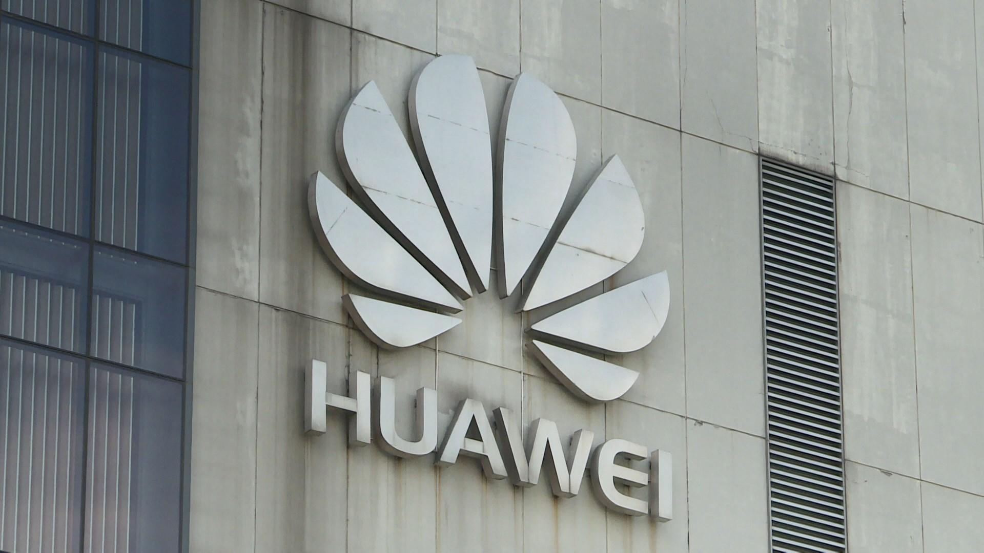 報道指華府要求德國禁止華為參與5G項目