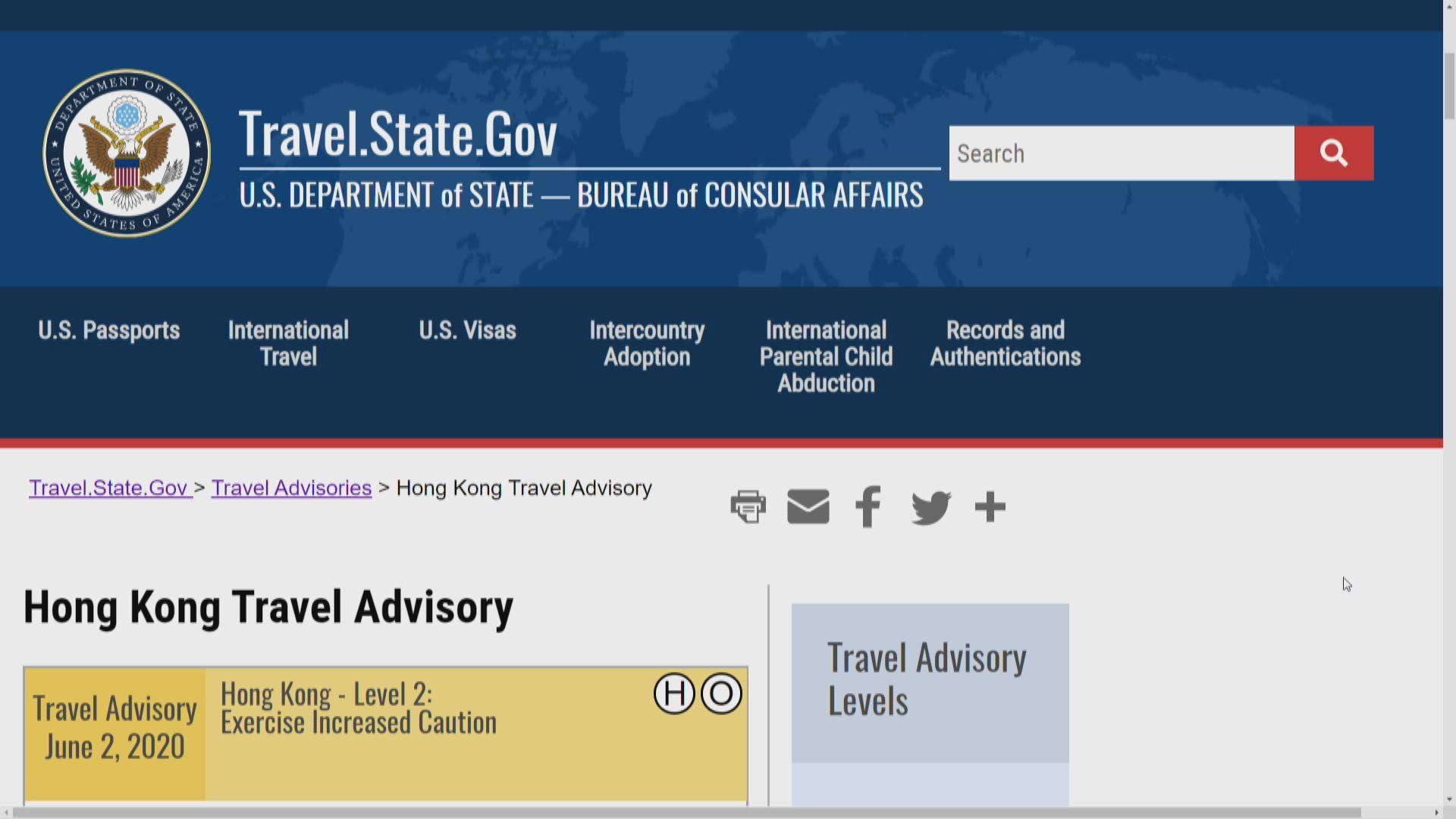 美國更新對港旅遊警示 籲國民小心受監視程度或增