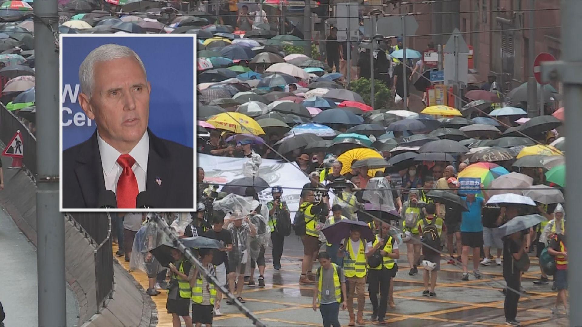 彭斯籲香港示威應以非暴力方式進行