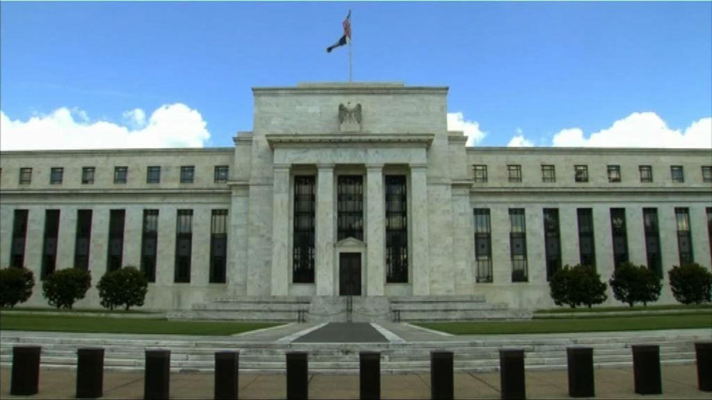 利率期貨:下周加息機會率100%