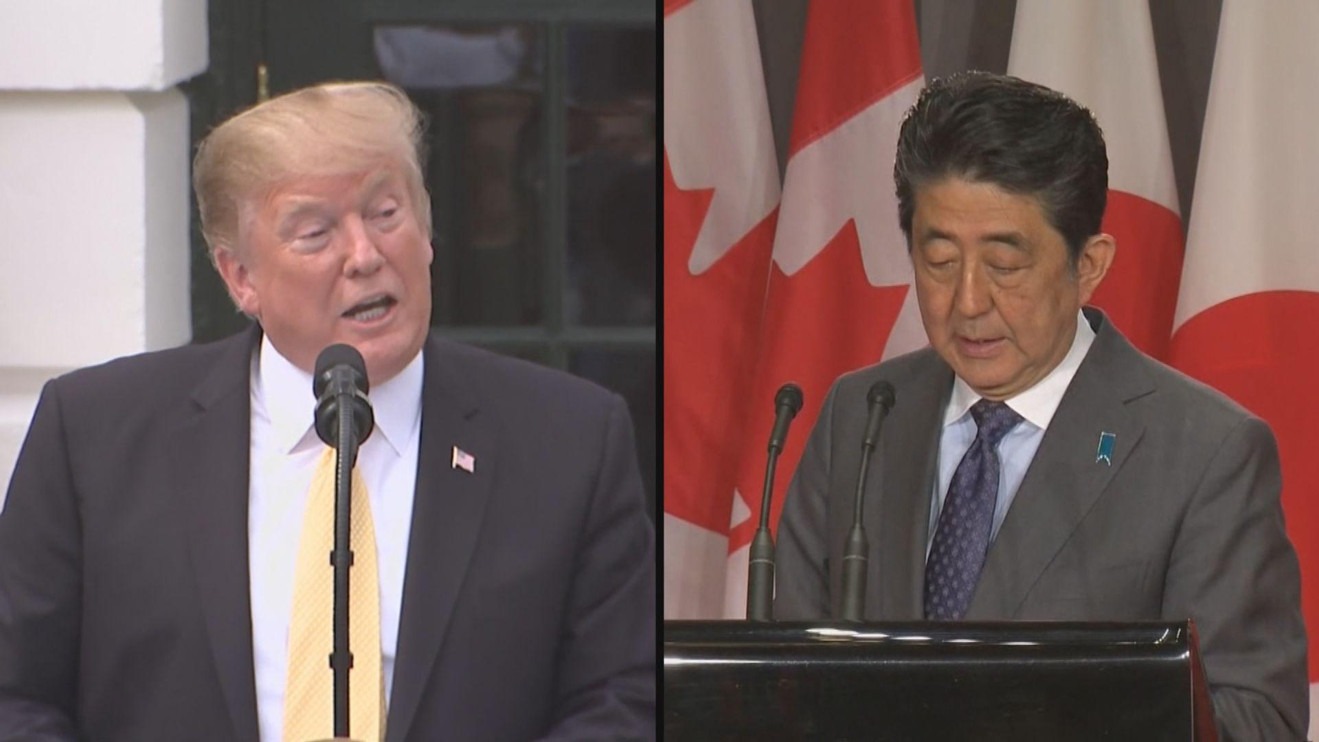 日美同意在北韓政策上保持立場一致