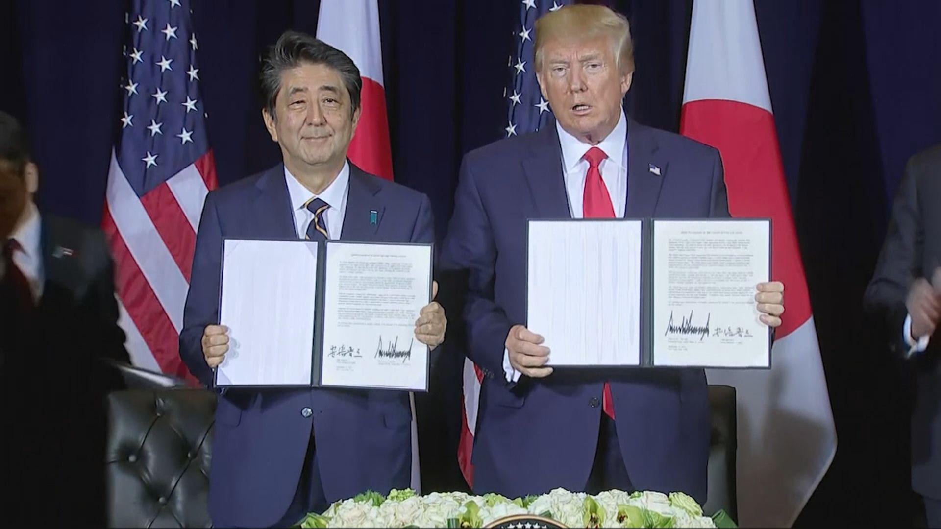 美日簽署初步貿易協議 年內生效