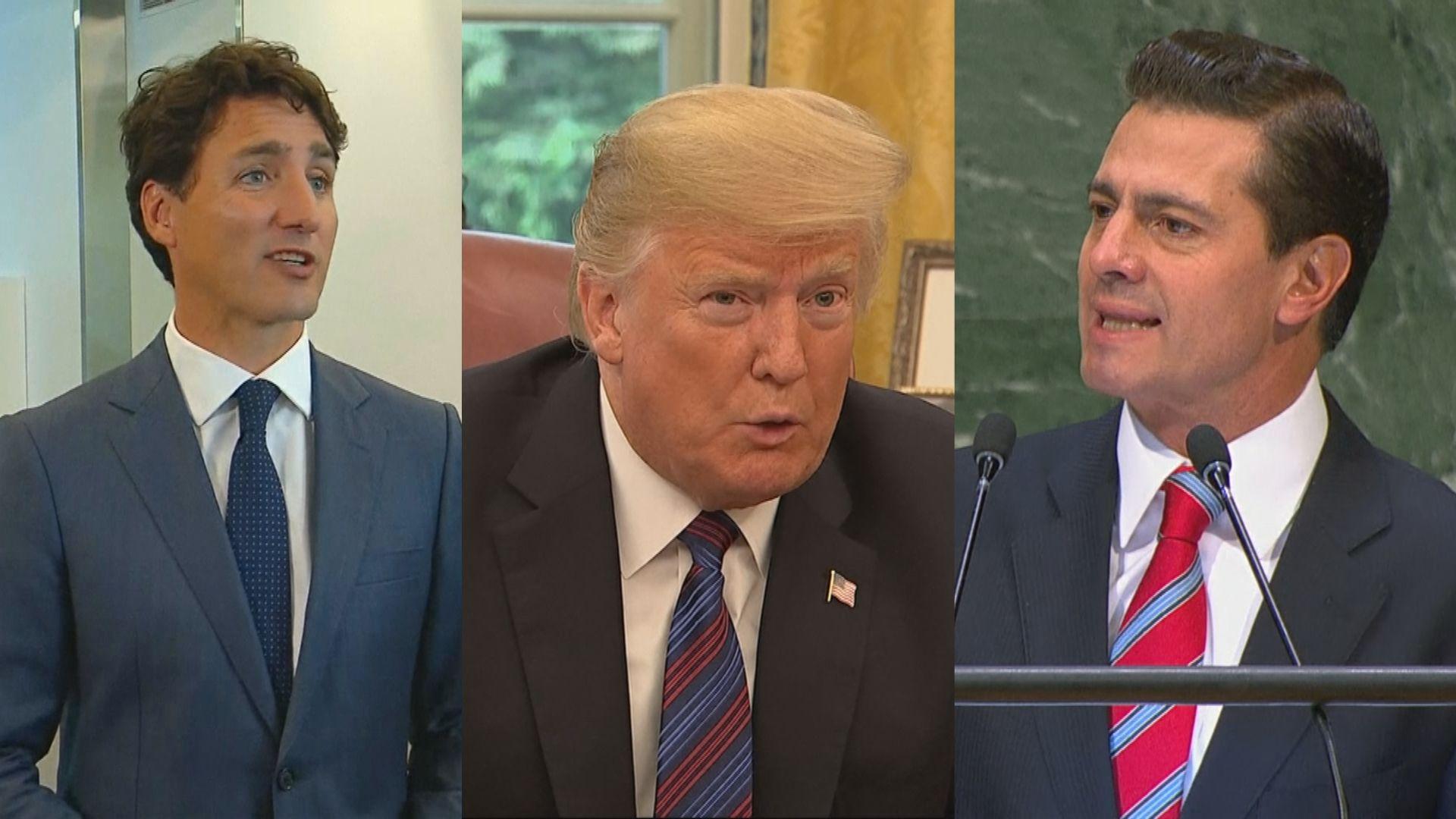 美、墨、加將簽署新貿易協定