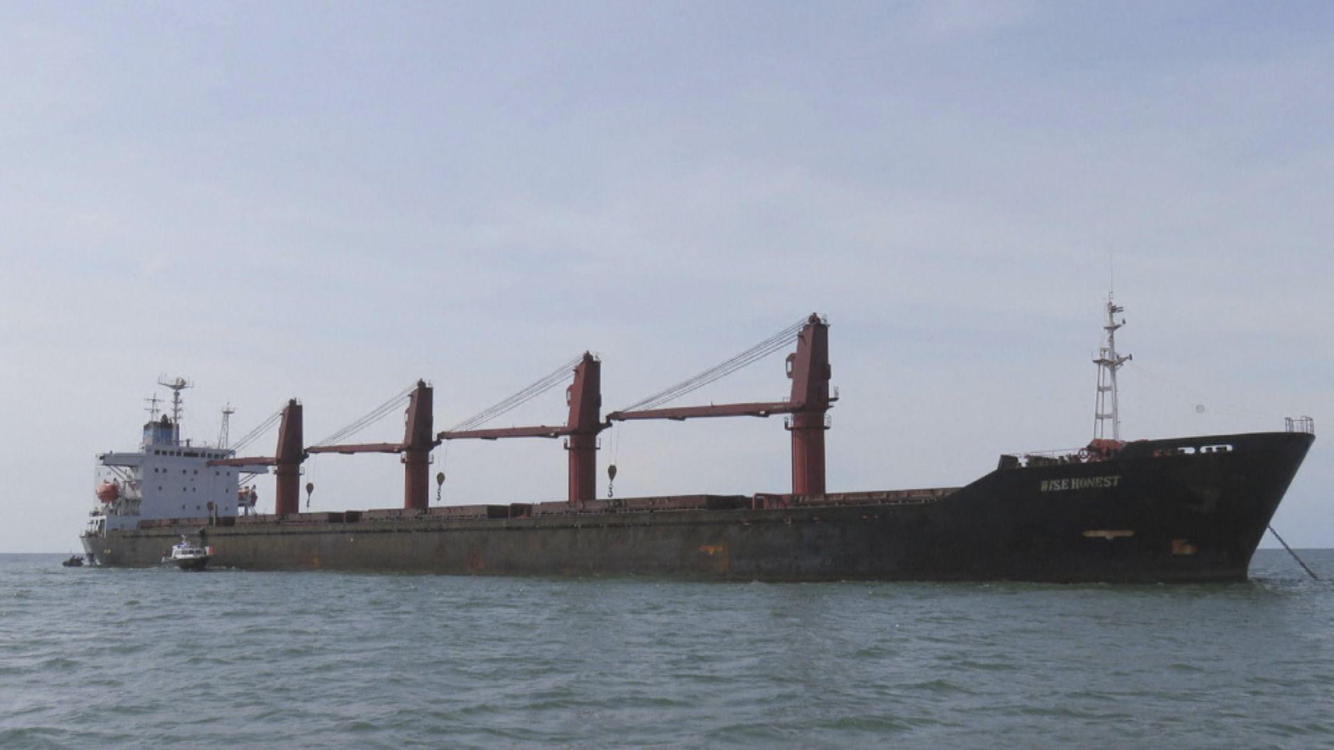 被美國扣押北韓貨船抵達美屬薩摩亞