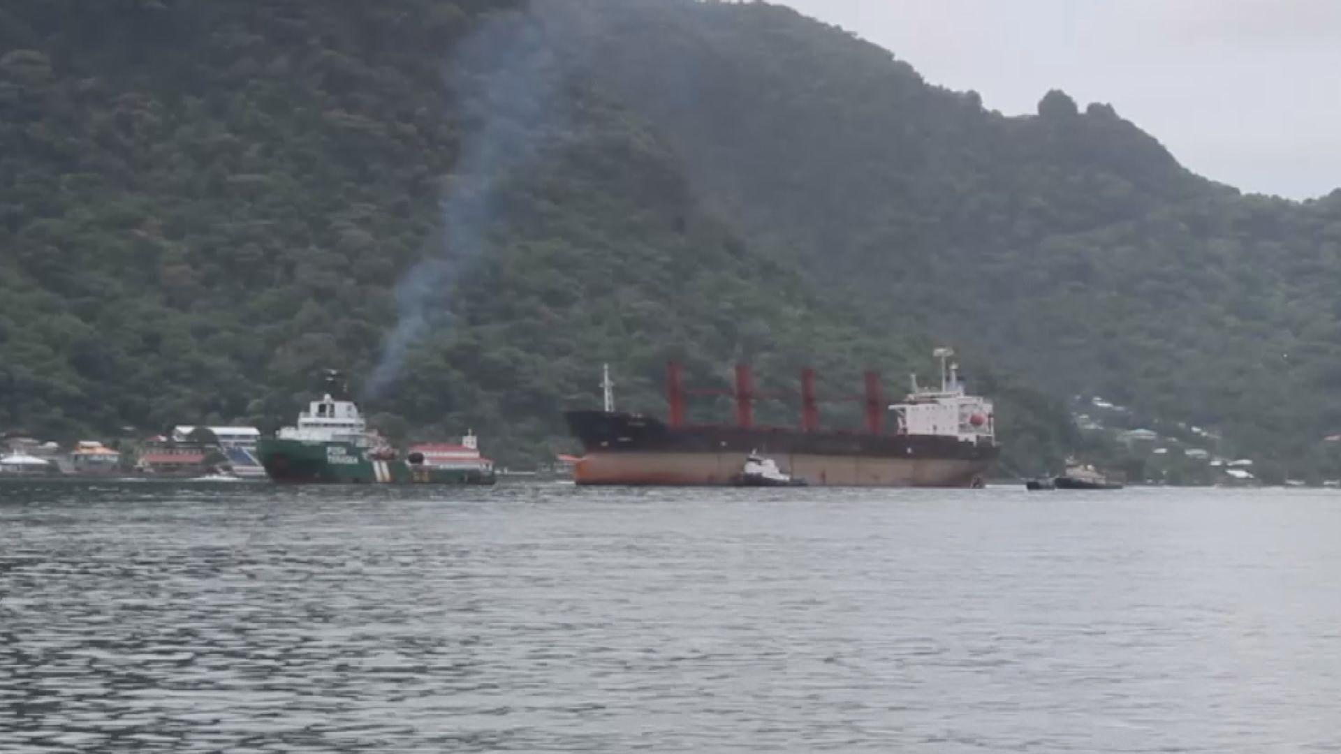 美:將貨船駛去美屬薩摩亞因能確保其安全