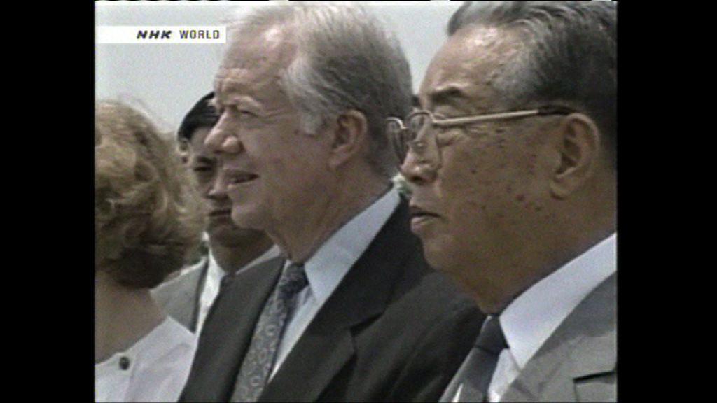 卡特卸任美國總統後三度訪朝