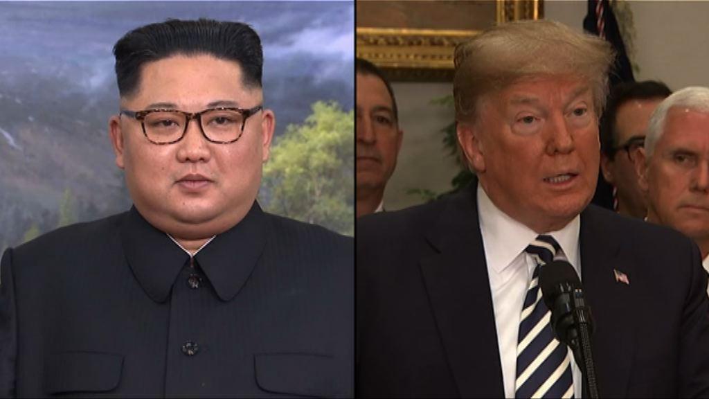 金正恩冀「特朗普模式」化解分歧
