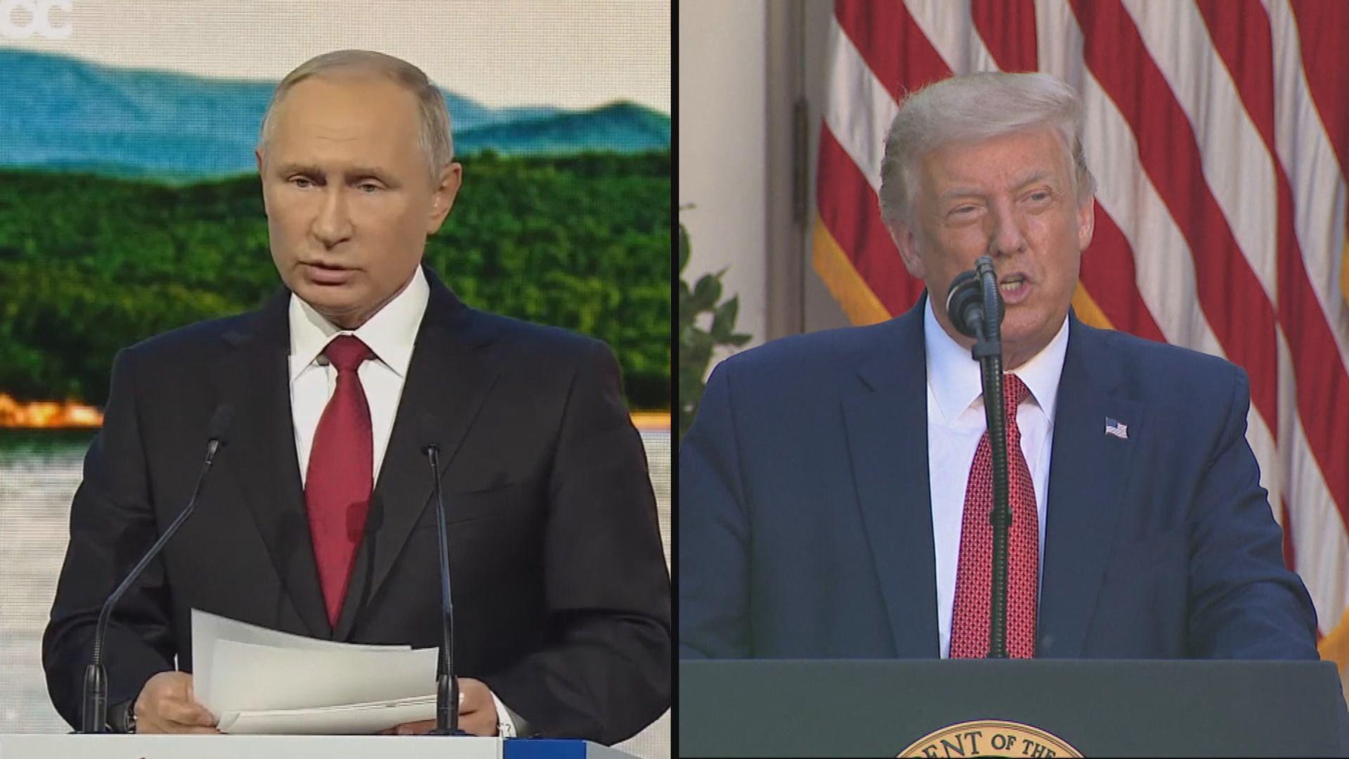 美媒稱特朗普擬大選前與普京舉行峰會
