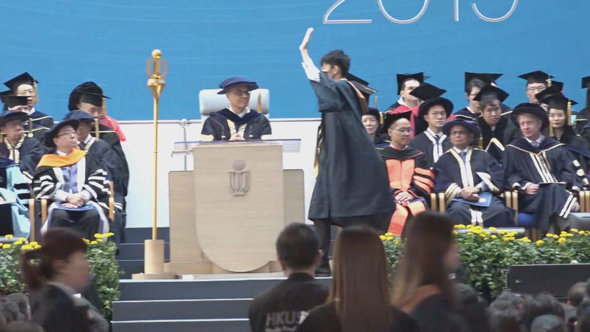 科大畢業禮有學生叫口號及示威