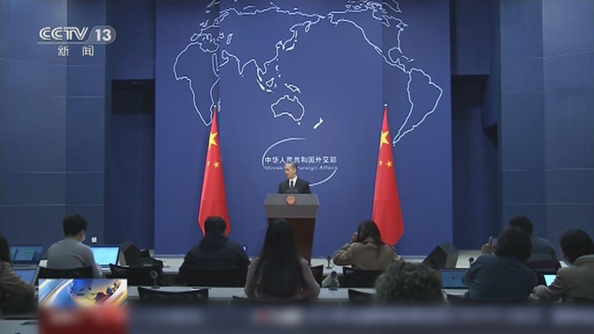 外交部:中方堅決反對美方向台售武