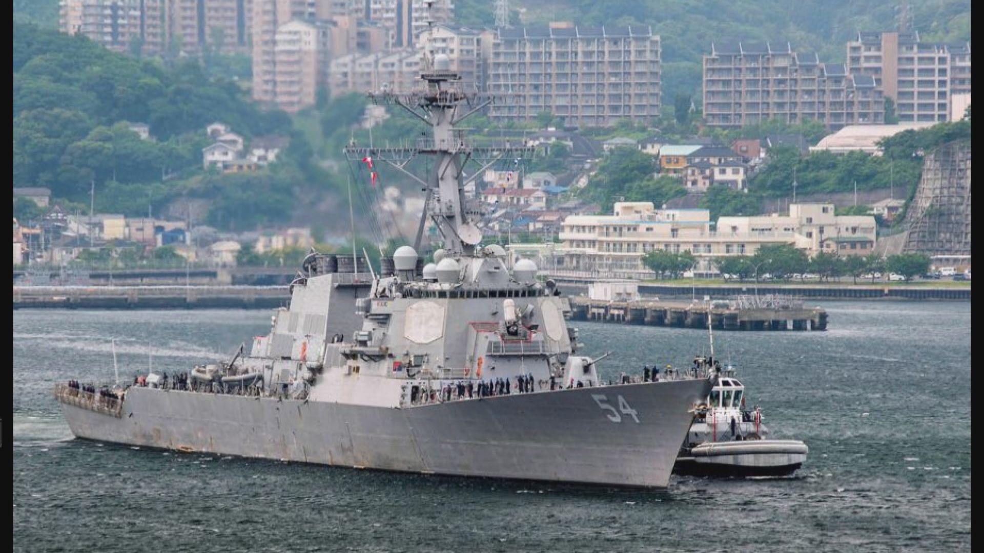 美國軍艦周二通過台海 拜登上任以來第六次
