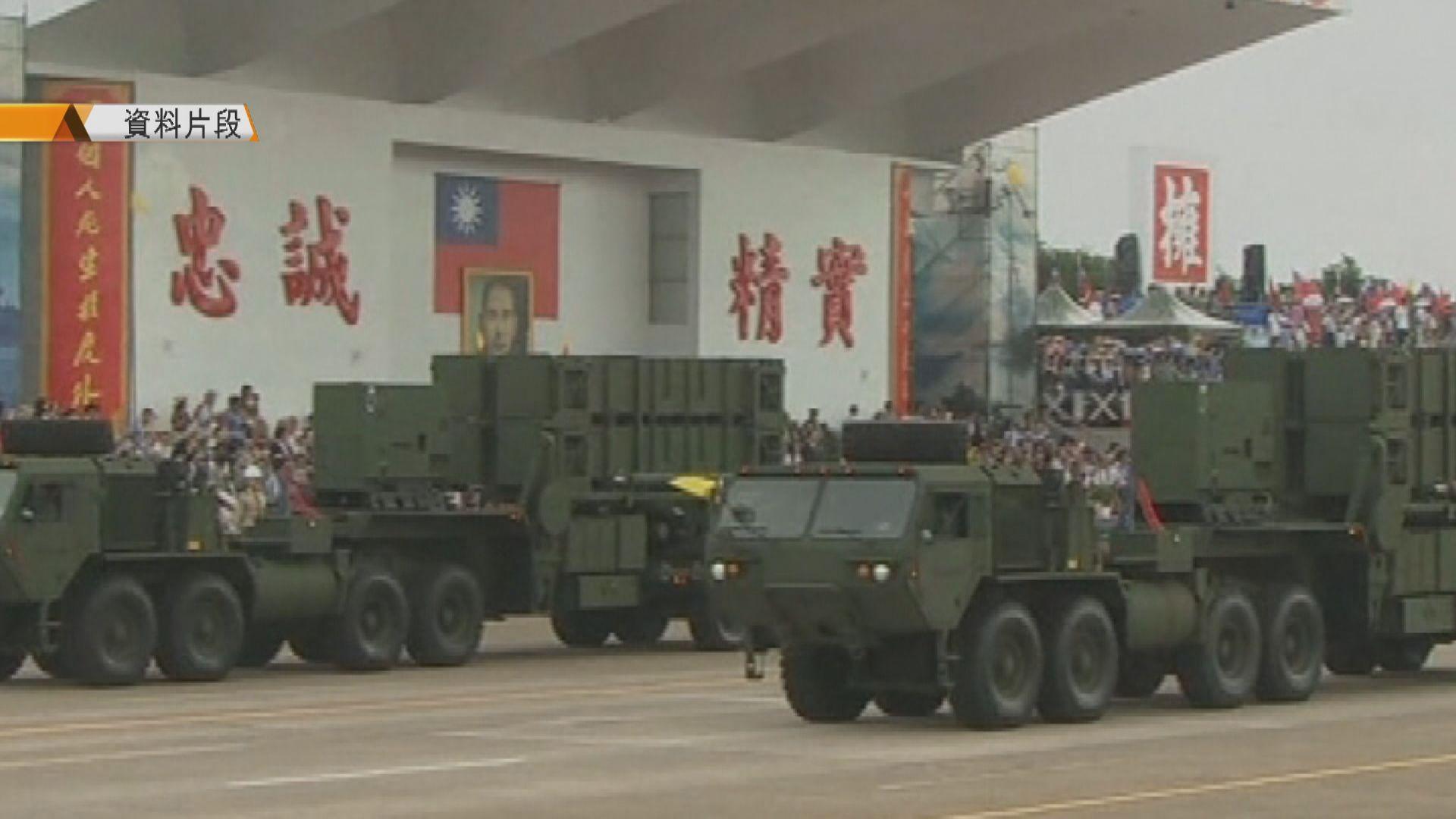 美對台軍售逾六億美元延長導彈使用期