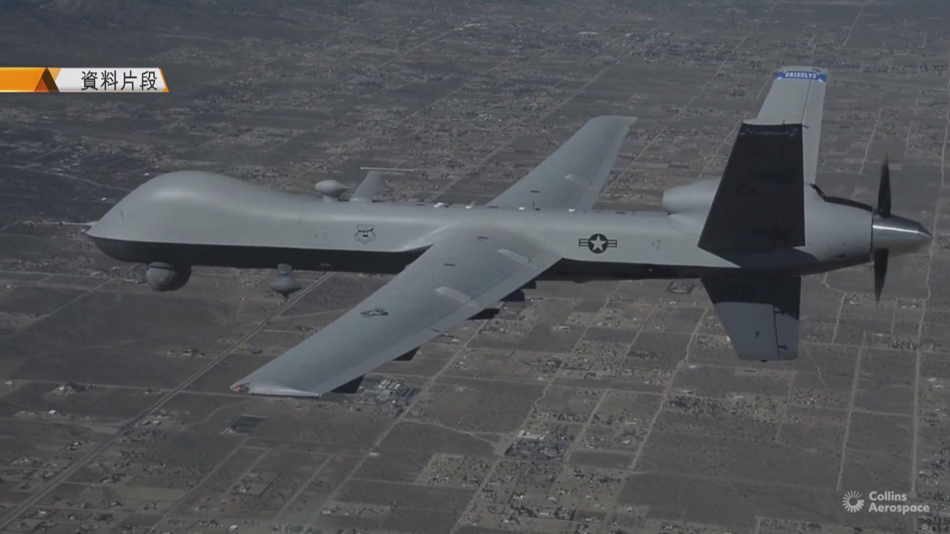 據報美國對台售無人機進入最後審批階段