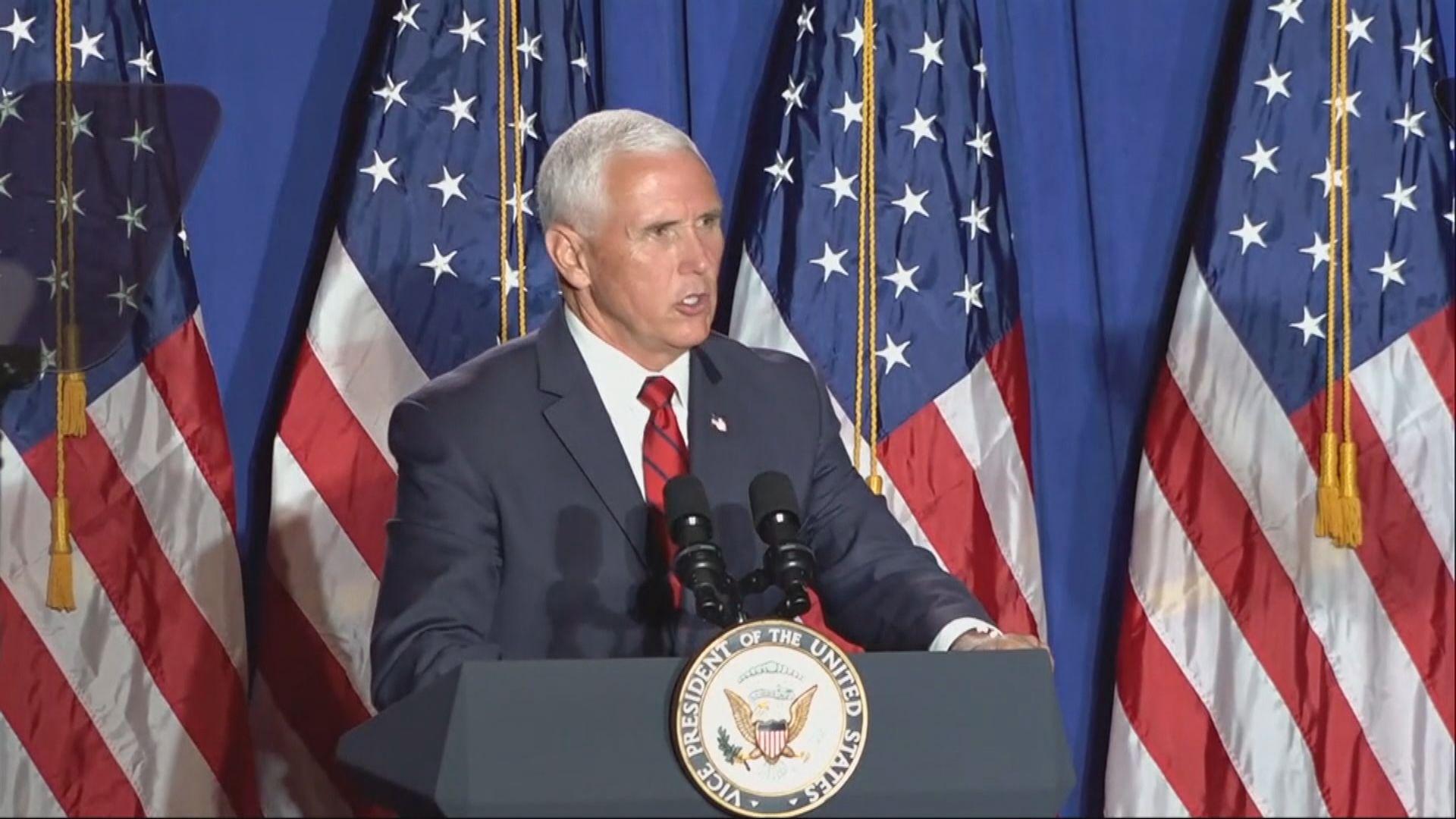 據報美國副總統彭斯拒跟所羅門群島總理會面