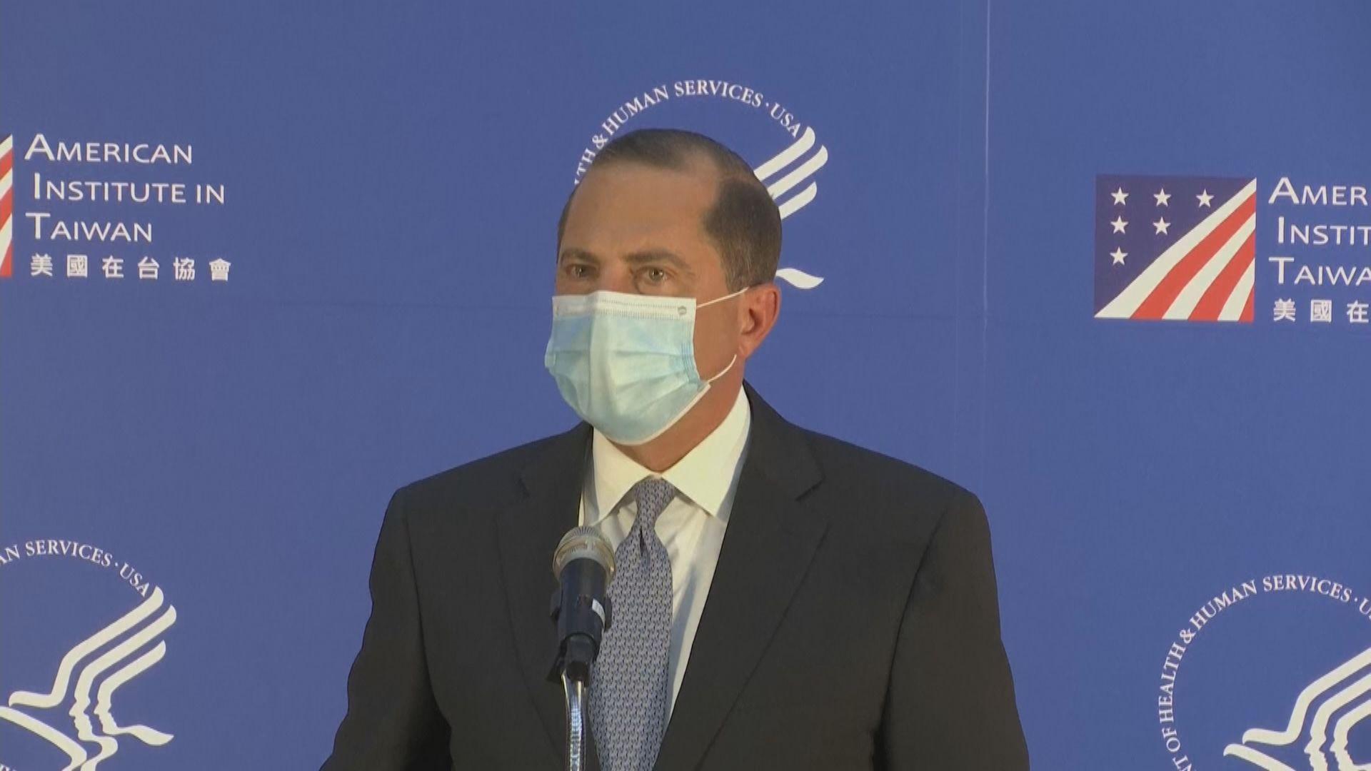 美國衞生部長阿扎結束訪台 北京批阿扎赴台做政治騷