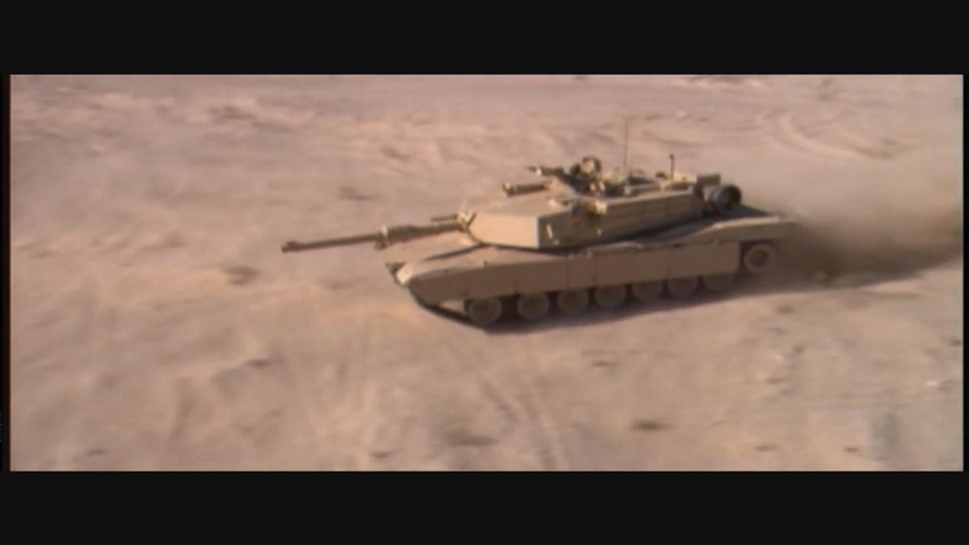 據報美將宣布對台出售M1A2坦克