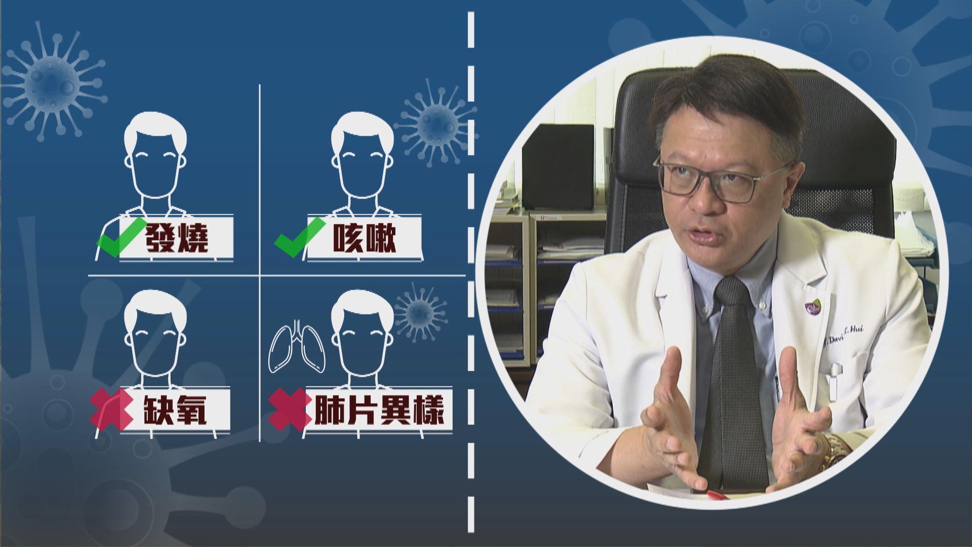 【抗疫一分鐘】新型肺炎治療方法