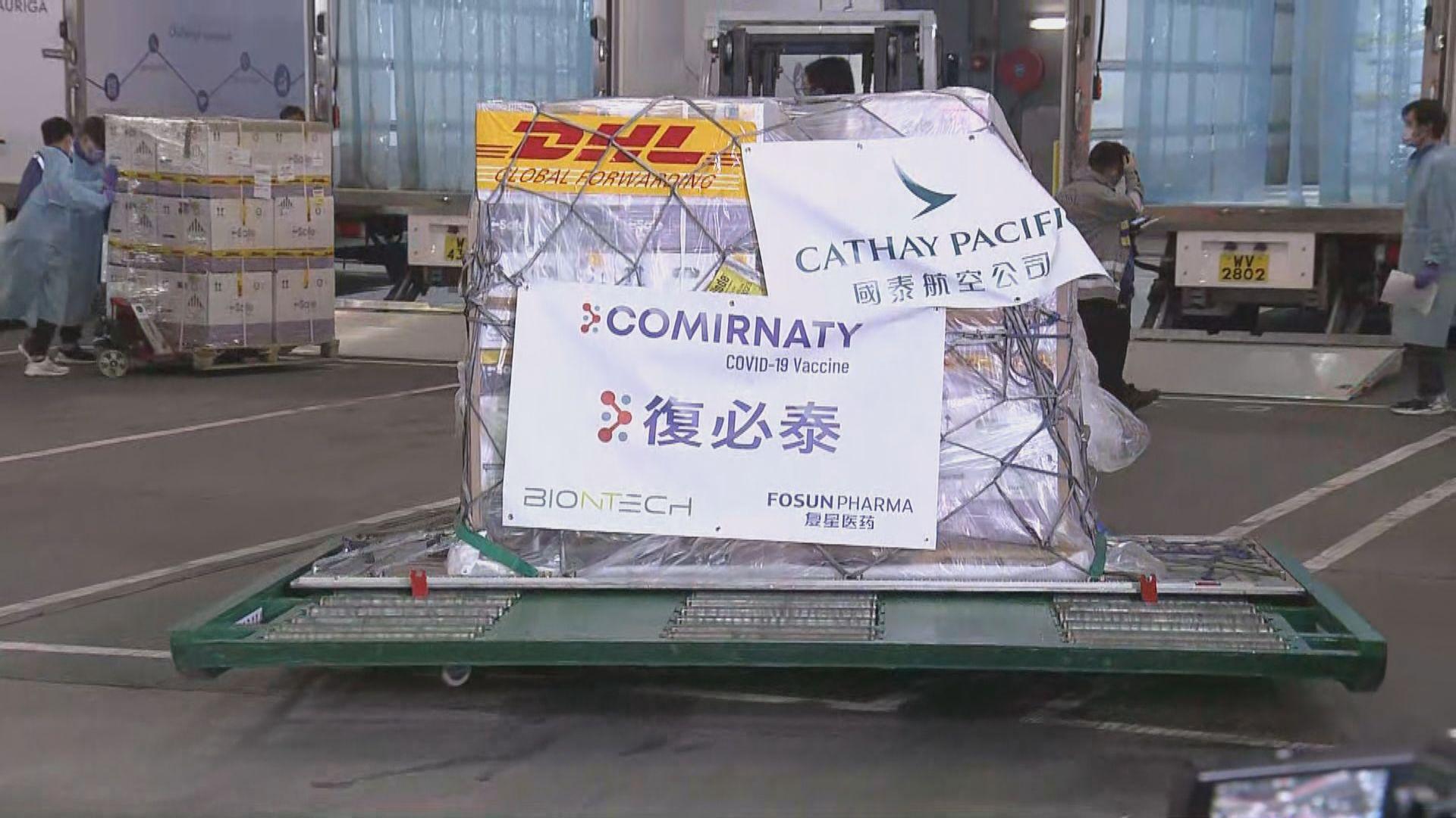 首批復必泰疫苗德國空運抵港 首批餘下劑量三月初運抵