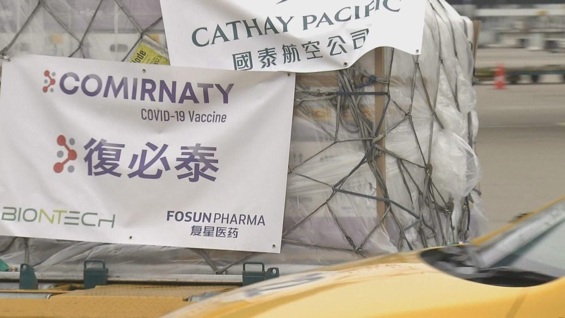 新一批約74萬劑復必泰疫苗抵港