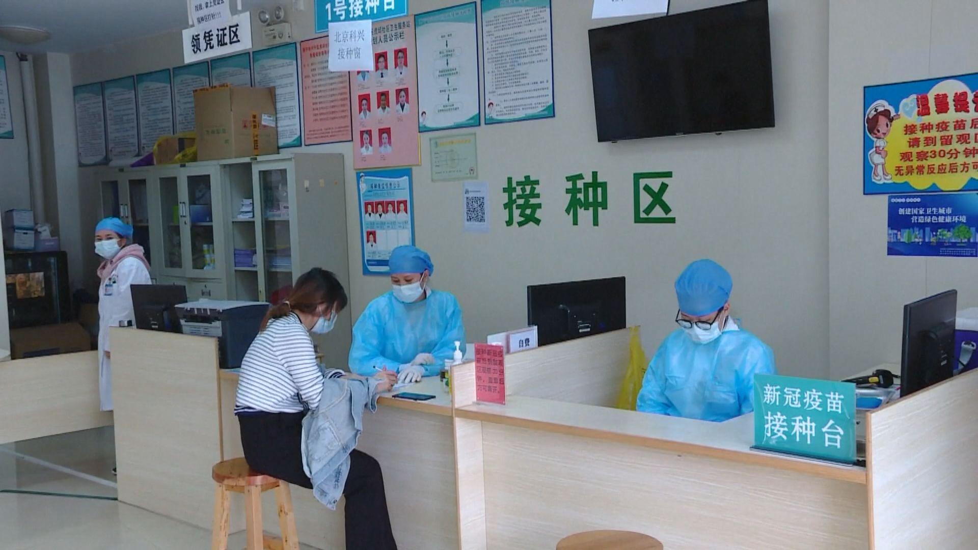 疫苗專家:接種新冠疫苗加強針可提升綜合抗體水平