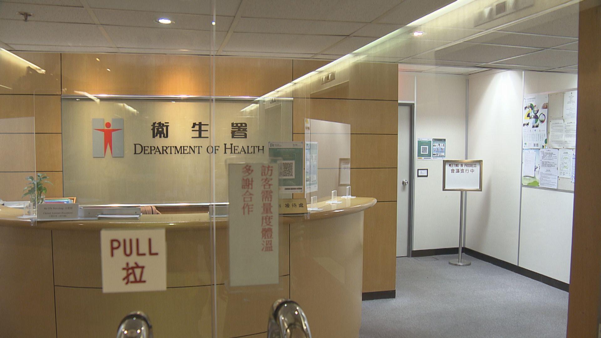 專家委員會周一開會 討論科興疫苗死亡及危殆個案