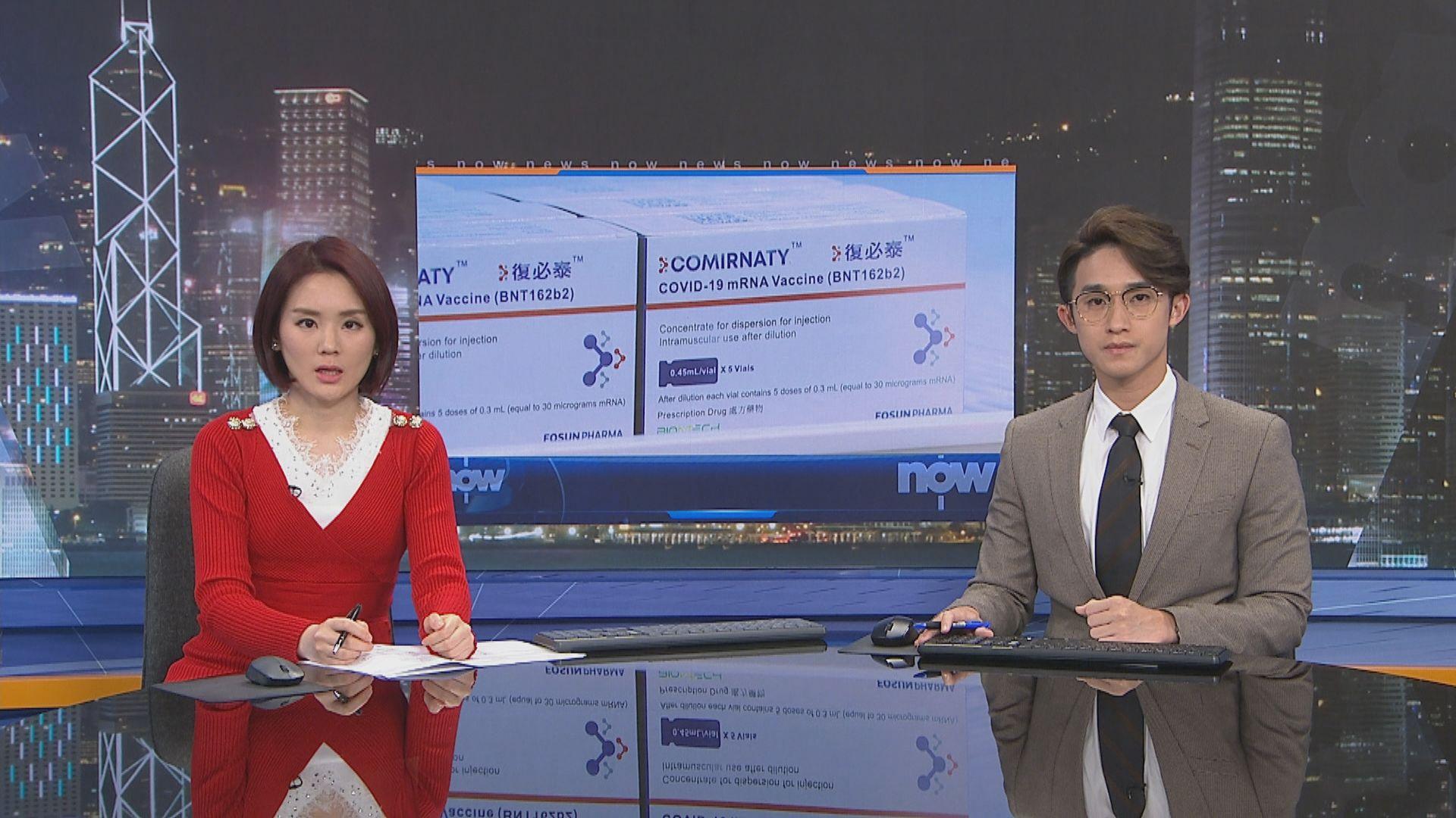 已接種第一劑復必泰巿民冀政府多提供資訊