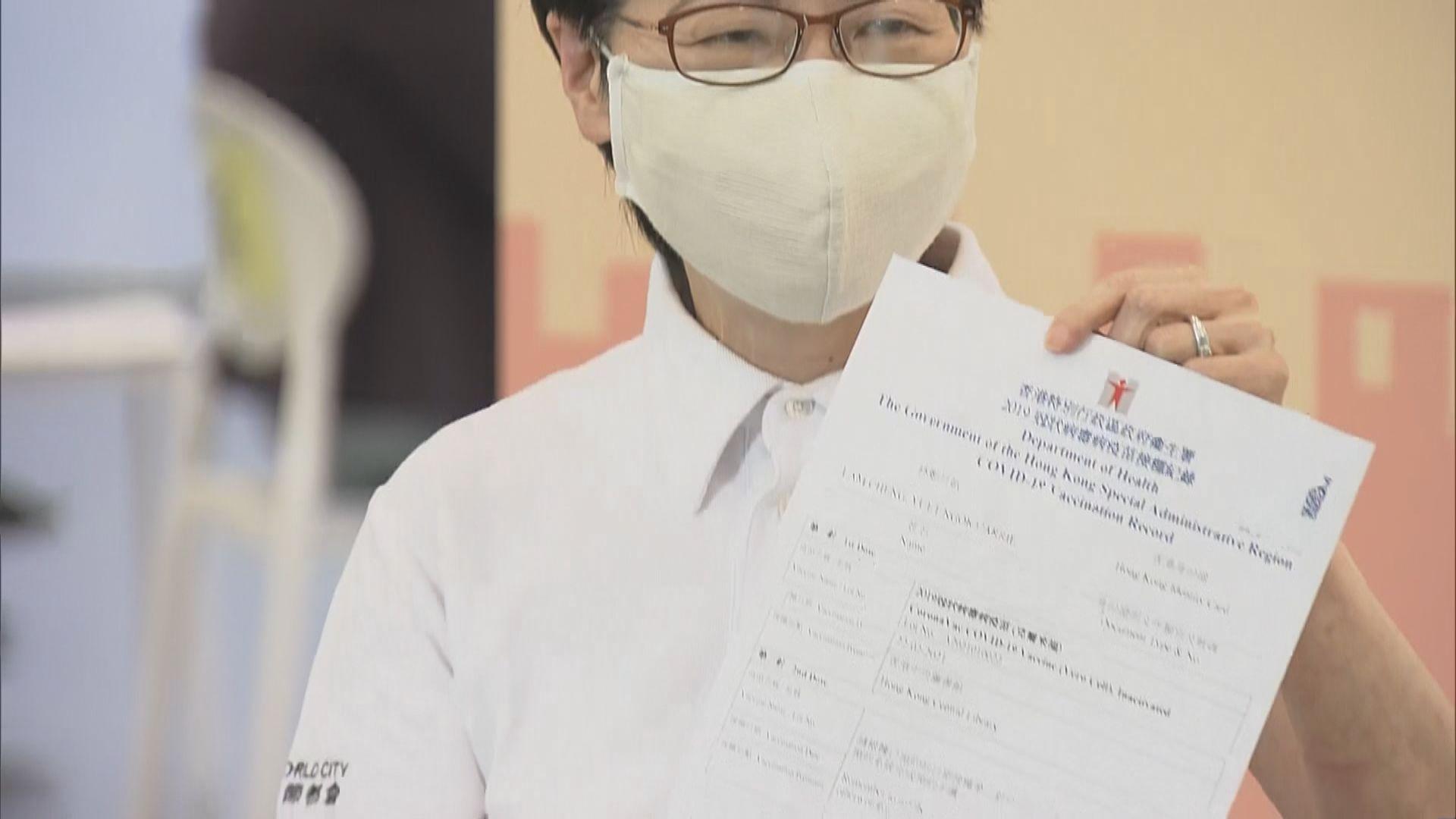 與多名司局長接種科興疫苗 林鄭:接種疫苗助經濟恢復