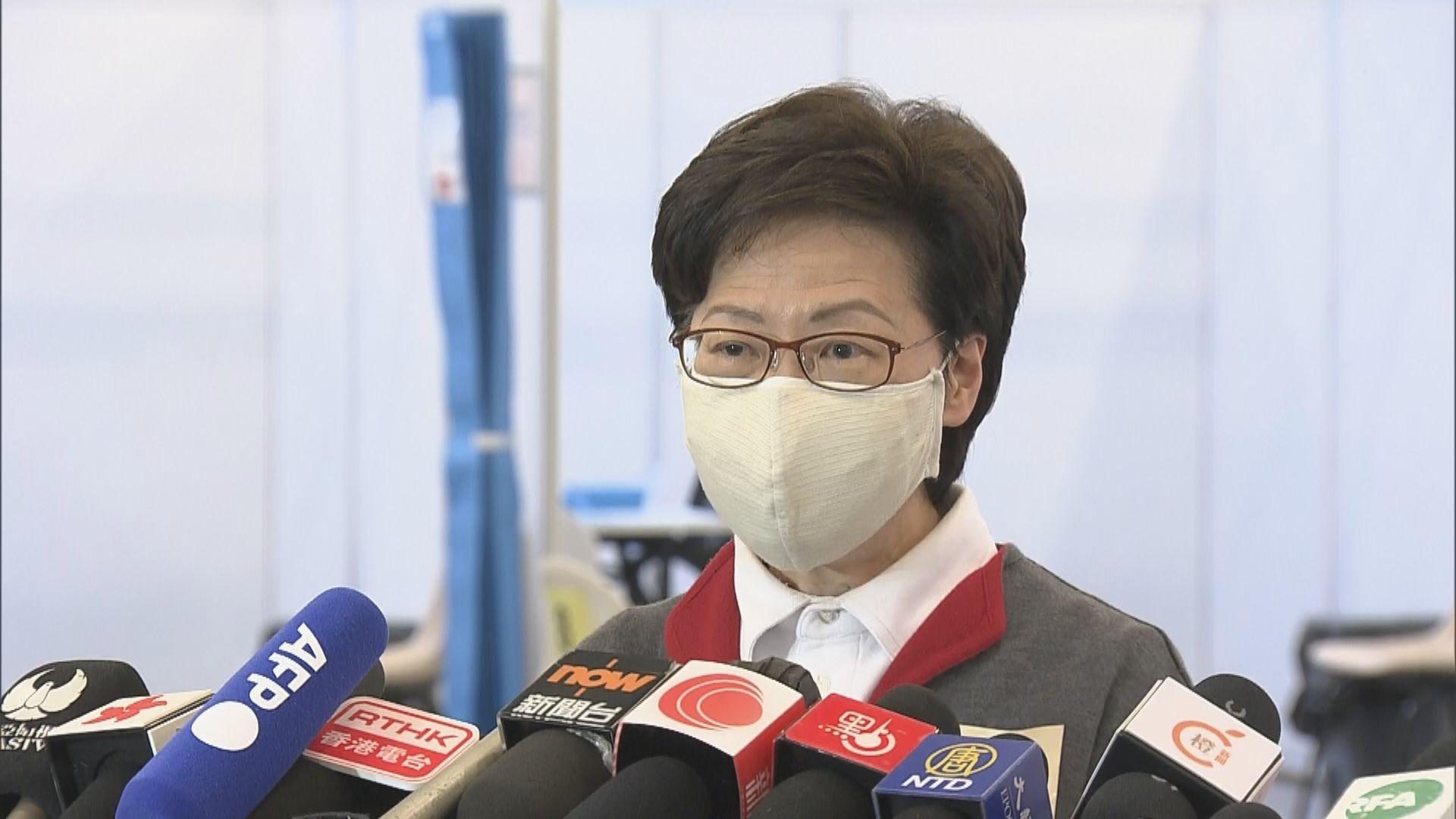 林鄭月娥:望疫苗接種計劃令經濟活動恢復正常