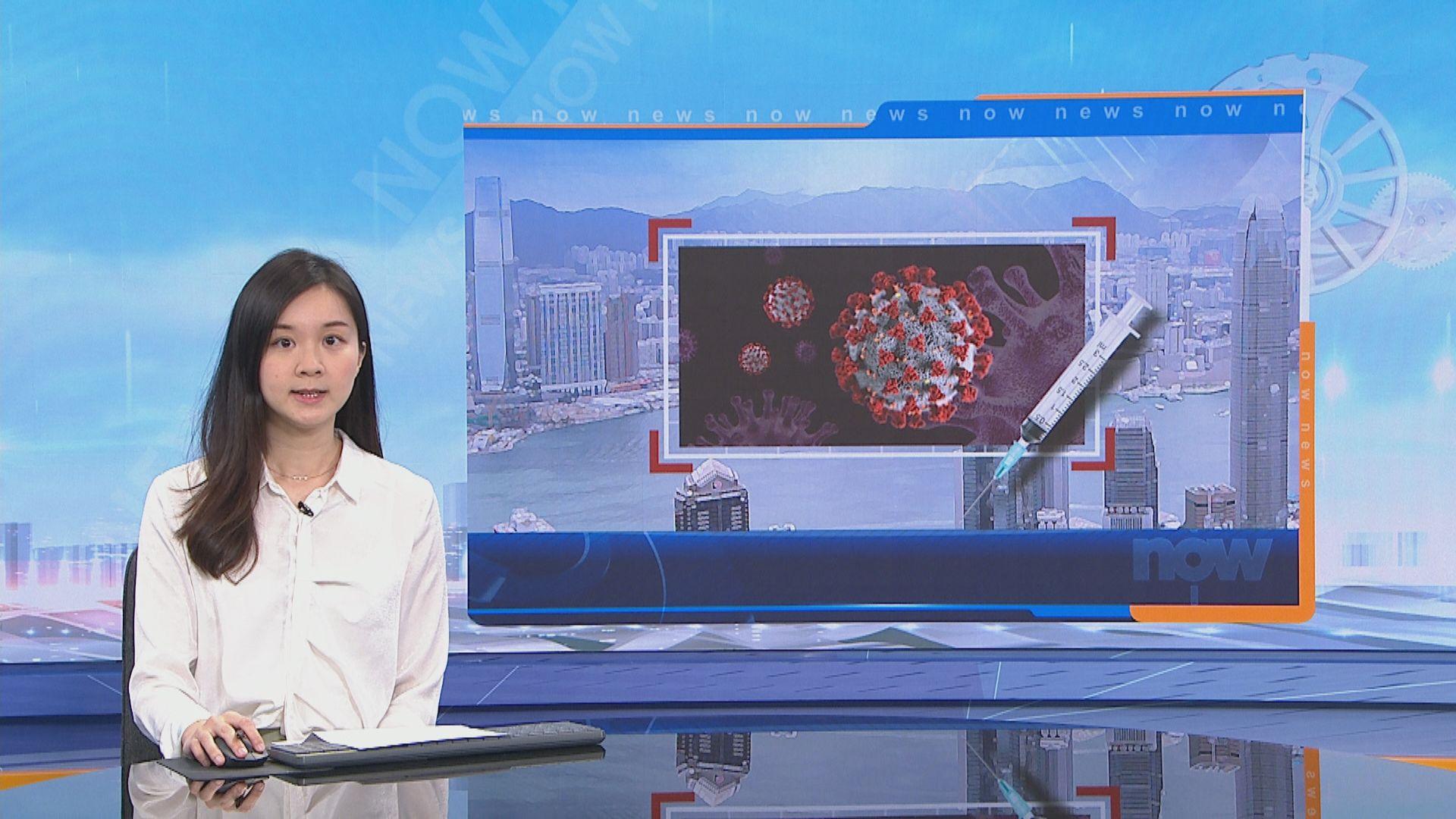林鄭月娥:正與中央探討有序放鬆通關安排