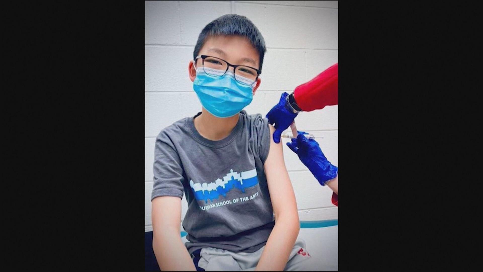 輝瑞稱疫苗對12至15歲青少年百分百有效