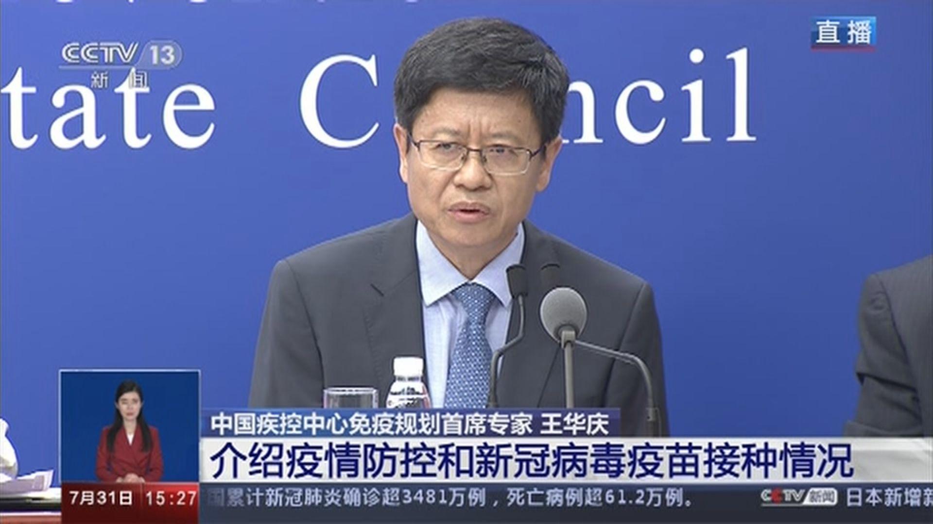 中國疾控中心:普通人群毋須接種加強針