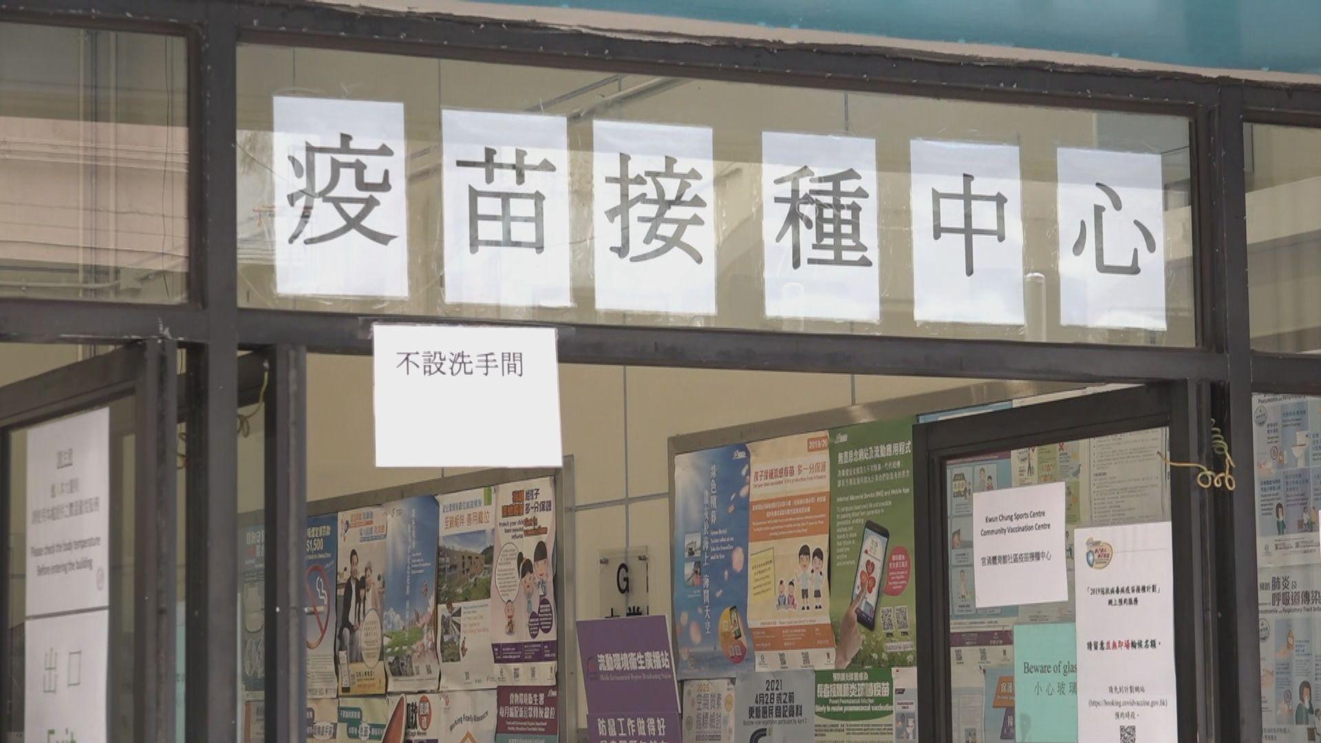 消息:63歲長期病患男子接種科興兩天後死亡