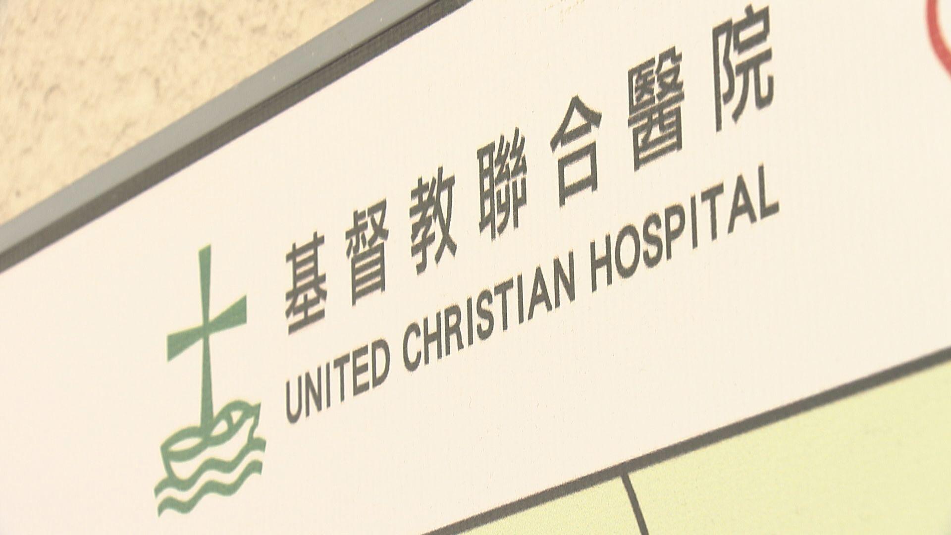 消息:71歲老翁接種科興疫苗後四天離世