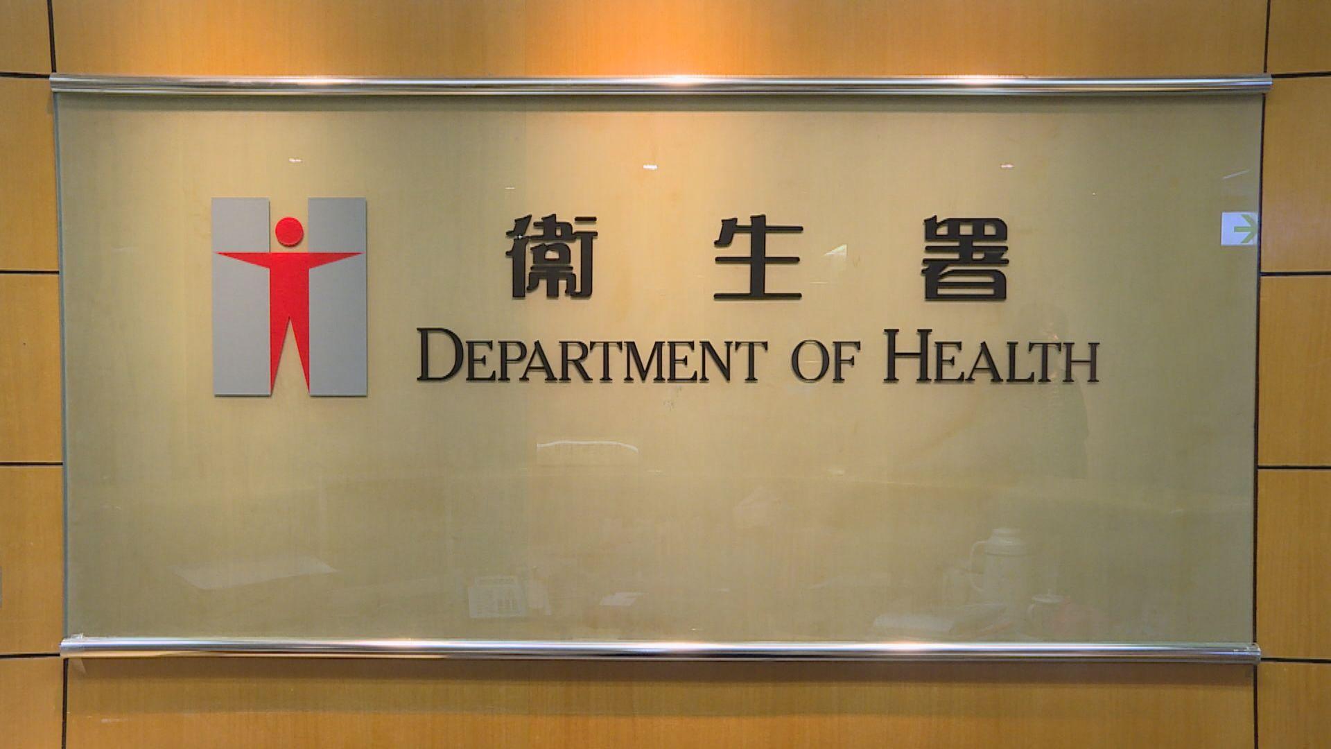 衞生署︰三宗接種疫苗後死亡個案因不符呈報準則未有公布