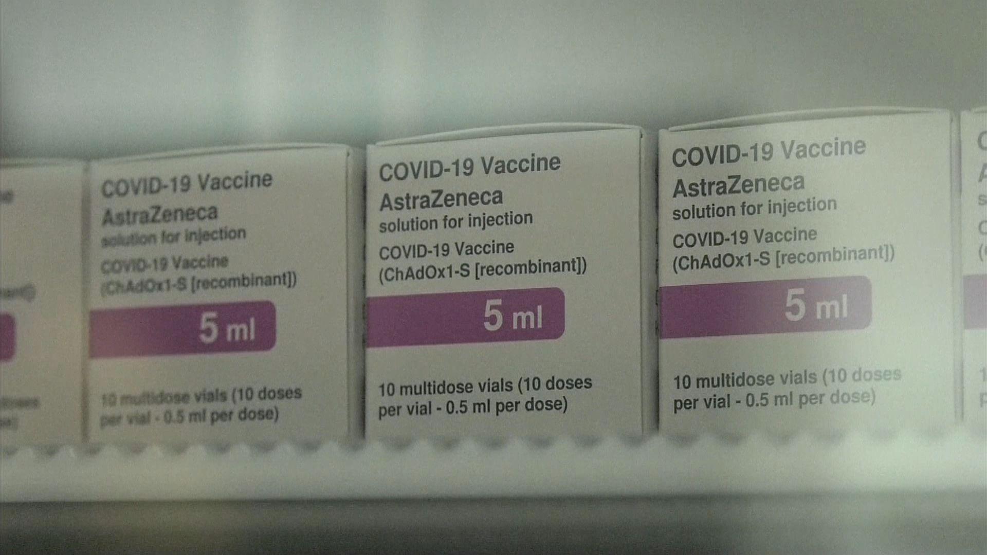 丹麥因疫苗副作用決定棄用阿斯利康疫苗